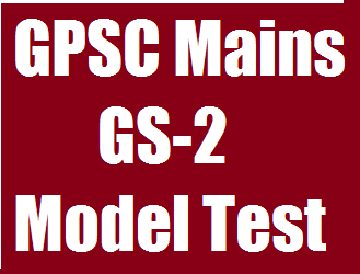 GPSC Mains/GS-2/Model Test Paper-1