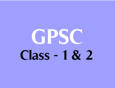 GPSC – કરન્ટ અફેર્સના અમુક પ્રશ્નો
